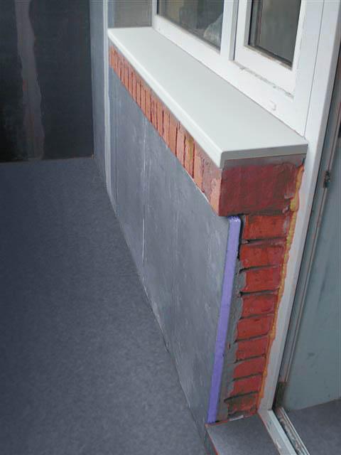 Как правильно утеплить лоджию балкон полиэстиролом термитом..